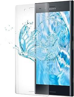 Sony Xperia XZ Premium ガラスフィルム Sony エクスぺリア XZ Premium SO-04J フィルム 強化ガラス 全面保護 9H硬度 超薄 耐衝撃 自動吸着 3Dラウンドエッジ加工 気泡レス 高透過率 指紋防止
