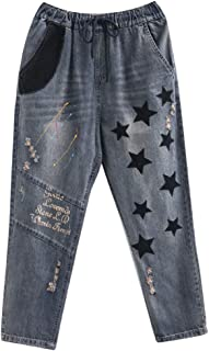 SCOFEEL Women's Crop Jeans Straight Leg Baggy Denim Pants with Star Embroidered