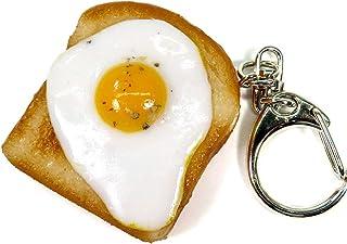 食品サンプルキーホルダー 食べちゃいそうな目玉焼きトースト 269OK