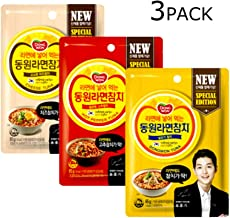 Spicy Ramen Topping, Korea Ramen Tuna Topping Variety 3 packs (Tuna, Hot Pepper Tuna, Cheese Tuna) Korean Noodle Topping Challenge, Convenience Retort Pouch