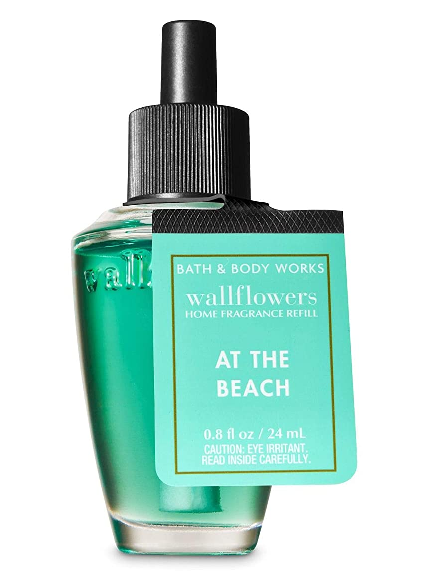 ツール男らしさ核【Bath&Body Works/バス&ボディワークス】 ルームフレグランス 詰替えリフィル アットザビーチ Wallflowers Home Fragrance Refill At The Beach [並行輸入品]