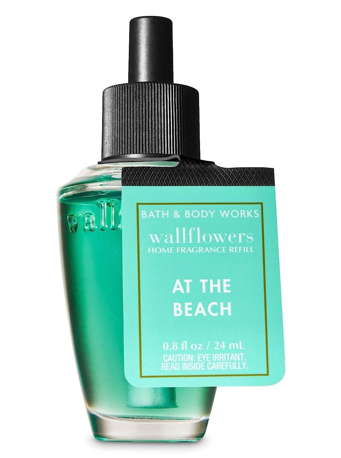 いま好戦的な繰り返し【Bath&Body Works/バス&ボディワークス】 ルームフレグランス 詰替えリフィル アットザビーチ Wallflowers Home Fragrance Refill At The Beach [並行輸入品]