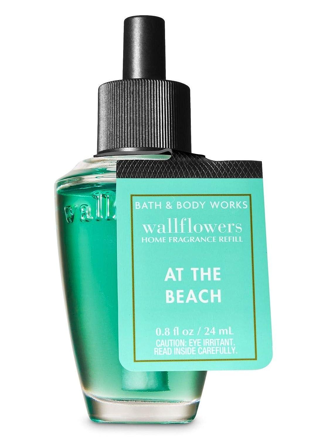 到着空港概して【Bath&Body Works/バス&ボディワークス】 ルームフレグランス 詰替えリフィル アットザビーチ Wallflowers Home Fragrance Refill At The Beach [並行輸入品]