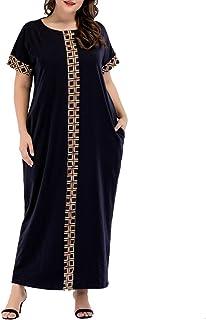 Qianliniuinc Oversize Short Sleeve Muslim Maxi Dress with Pocket