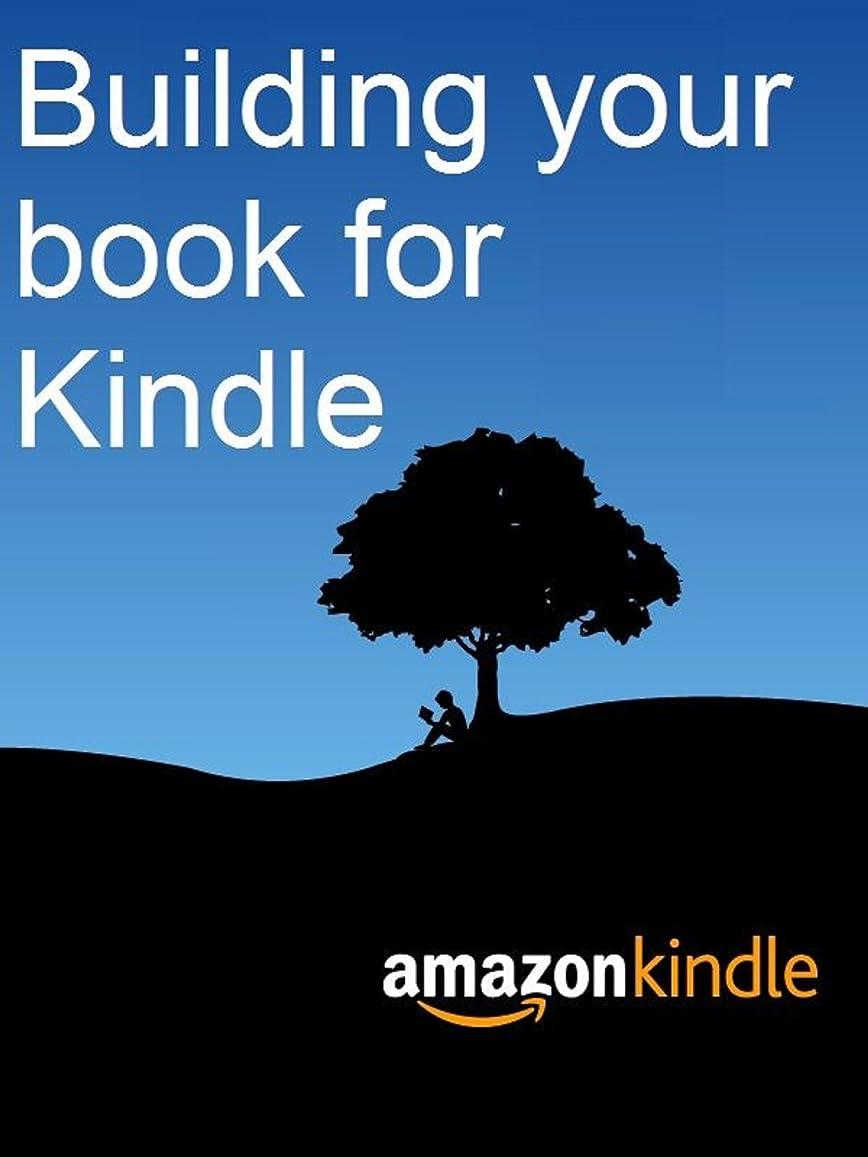 前置詞影のあるコンパイルBuilding Your Book for Kindle (English Edition)