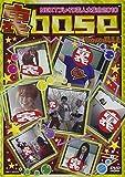 裏base NEXTブレイク芸人大集合2010[DVD]