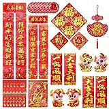 2021 Couplet du Nouvel an Chinois, Ensemble de 36 Stickers Muraux de Couplet Rouge du Festival Chinois du Nouvel An pour l'année du boeuf, Porte Fenêtre Décorations du Nouvel an Lunaire