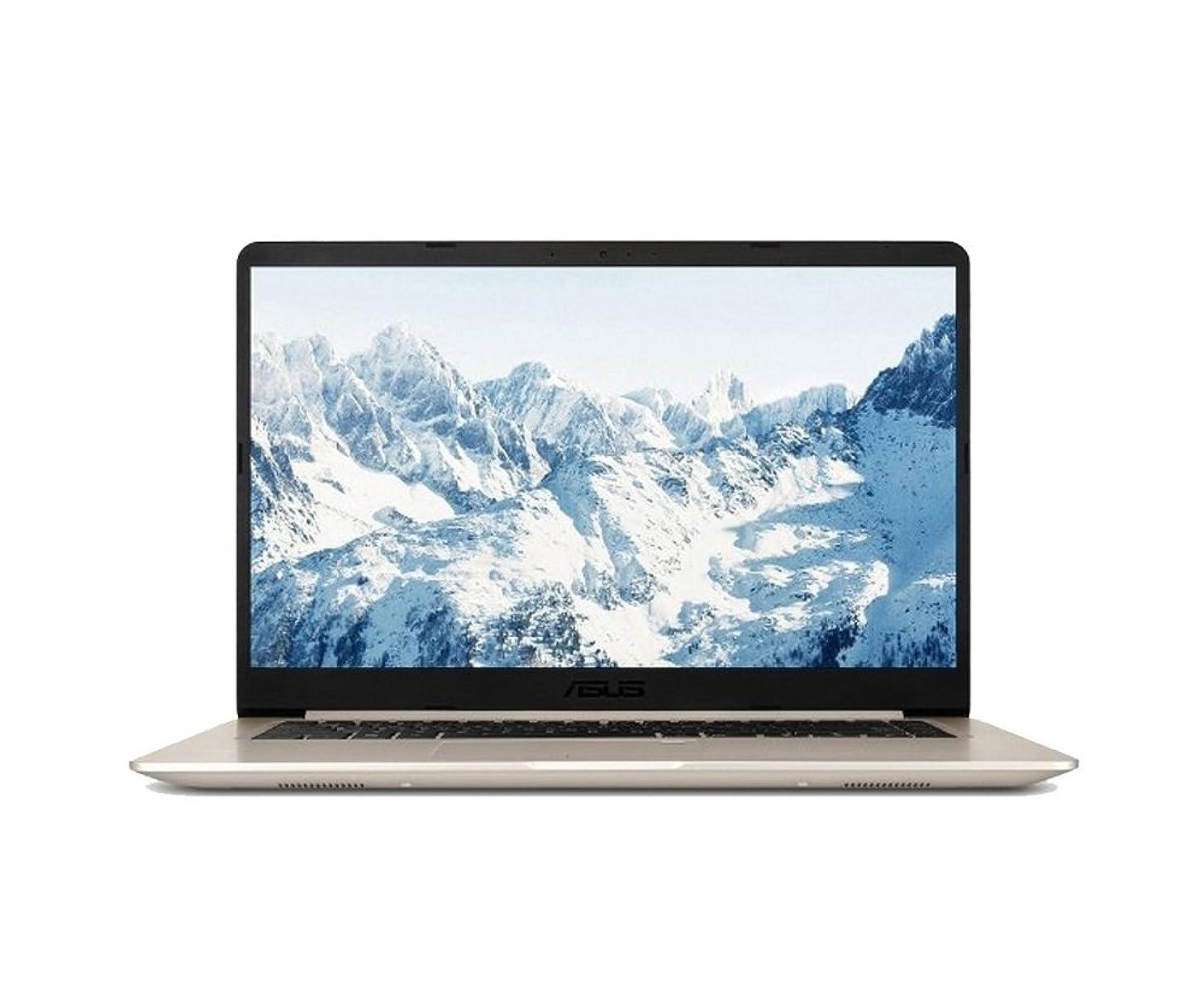ASUS VivoBook S Notebook (S510UA-RB51) Intel Core i5-7200U, 8GB RAM, 1TB HDD, Win10 64bit