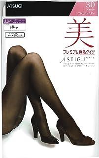 アスティーグ アツギ(ASTIGU) 【美】【30デニール】【ヒップゆったり JM-L?JJM-Lサイズ】プレミアム 発熱タイツ