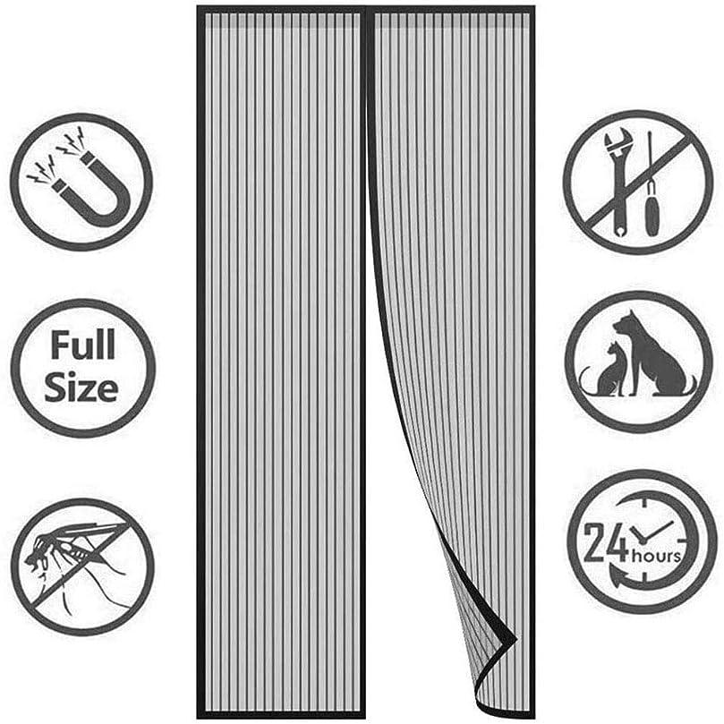オーバードロー登山家麻酔薬マグネット式網戸,上から下に自動的に密閉され 取付簡単 蚊や虫電磁自動閉鎖ドアり 適用するドア/ベランダ/玄関/アパート ベランダ サッシドア 穴をあける必要がなく