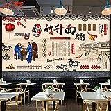 Guangdong Lebensmittel Bambus Rising Surface Hintergrund Wandmalerei Trockene Nudeln Tapete Eisentopf Nudelwerkzeug Wallpaper-300C × 210Cm