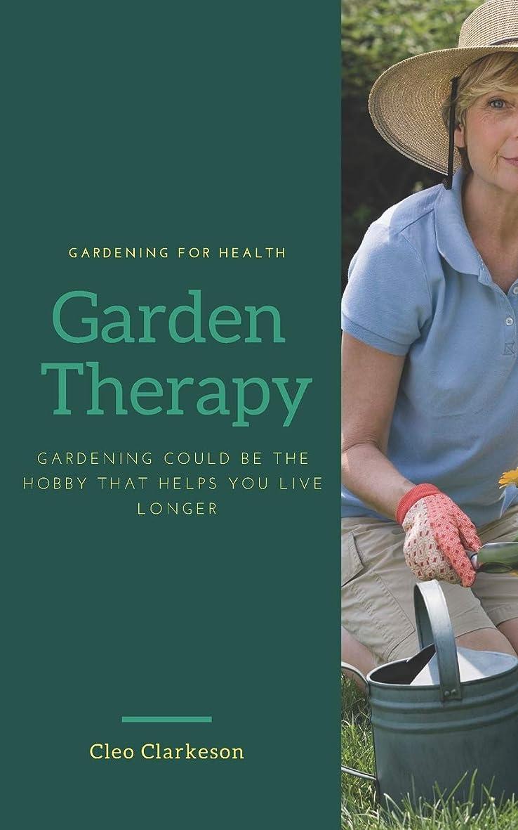 従順な娘ボートGarden Therapy: Gardening could be the hobby that helps you live longer