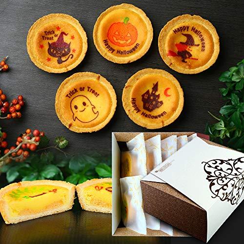 ハロウィン お菓子 チーズ タルト 個包装 10個 セット 化粧箱入り 洋菓子 プレゼント スイーツ