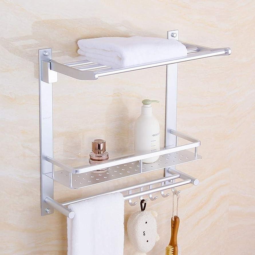 シールみなすメトロポリタンダブルレイヤースペースアルミ浴室の棚、浴室のタオルラック多機能収納タオルラック、浴室ハードウェア (Size : 51.5cm)