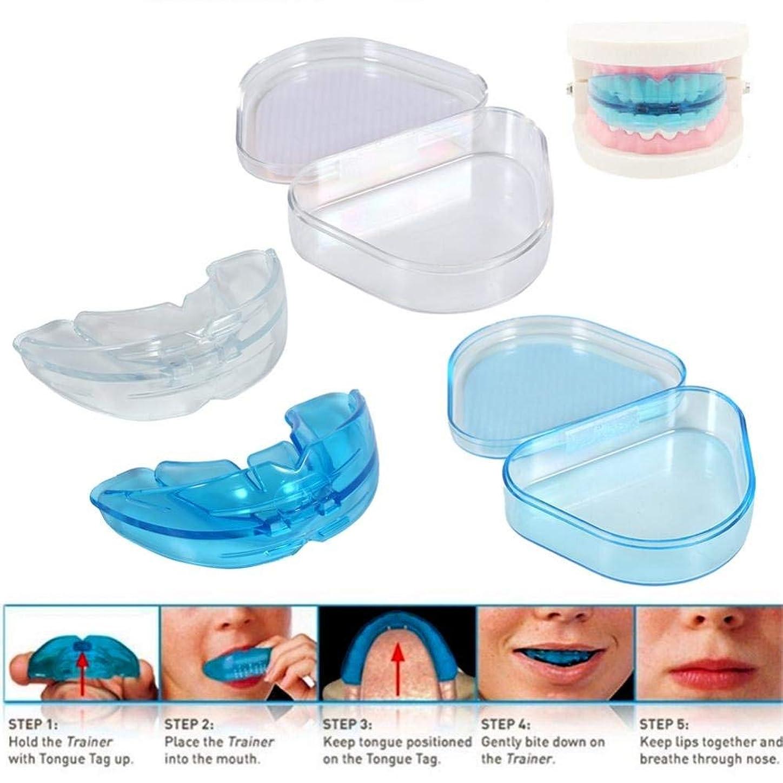 仕出しますアナウンサー正当な2個 歯列矯正用リテーナー、ブレースマウスガード、歯科用装具の調整 スポーツマウスガード ブルー&透明な