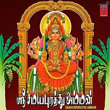 Sree Samayapurathamman