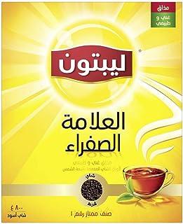 شاي ليبتون العلامة الصفراء اسود سائب، 800 غرام من عبوة واحدة