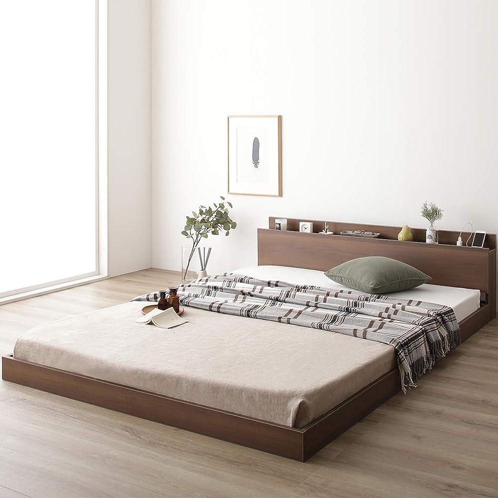 飛ぶご意見夕方ベッド 低床 ロータイプ すのこ 木製 棚付き 宮付き コンセント付き シンプル モダン ブラウン セミダブル ベッドフレームのみ