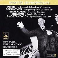Verdi/Beethoven/Skalkottas