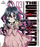 THE UNLIMITED 兵部京介 03 Blu-ray通常版[GNXA-7233][Blu-ray/ブルーレイ]