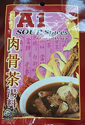 """A1"" Bak Kut Teh Spices Herbal Mix Soup Seasoning for Pork Ribs Beef - Meat Bone Tea - Chinese Food TWIN PACKS (35g x 2)"