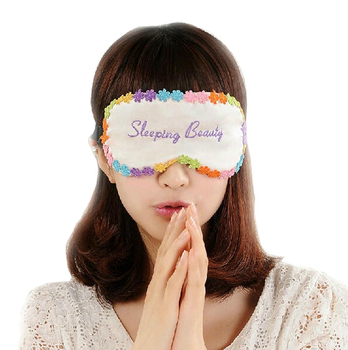 日食雪だるまを作る鳴らすダブルサイドシルクアイシェッド睡眠アイマスク美しいソフトアイマスク