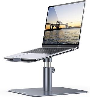 [Amazonブランド] Eono(イオーノ) - ノートパソコンスタンド PCスタンド 高さ/角度調整可能 : パソコン台 360回転式 アルミ合金製 ラップトップ スタンド 冷却台 人間工学, 11~17インチのパソコンに対応, MacBo...