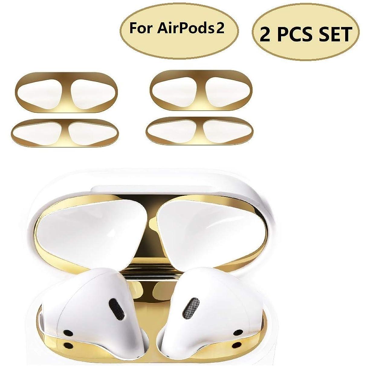 テープボリュームジャグリングJNSA AirPods用ダストガード [2セット] [クロムメッキ] [鉄/金属削りからAirPodsを保護] [豪華な外観] Apple AirPods 2 (Latest Model)