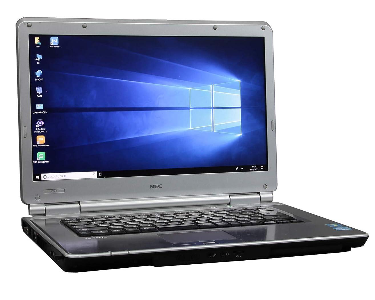 下手補助金恨み[ MS Office H&B 2010 ] NEC VersaPro VK25MD-C Win10 15.6インチ フルHD Core i5 2520M 2.50GHz メモリ4GB HDD250GB [ DVD-ROM ]