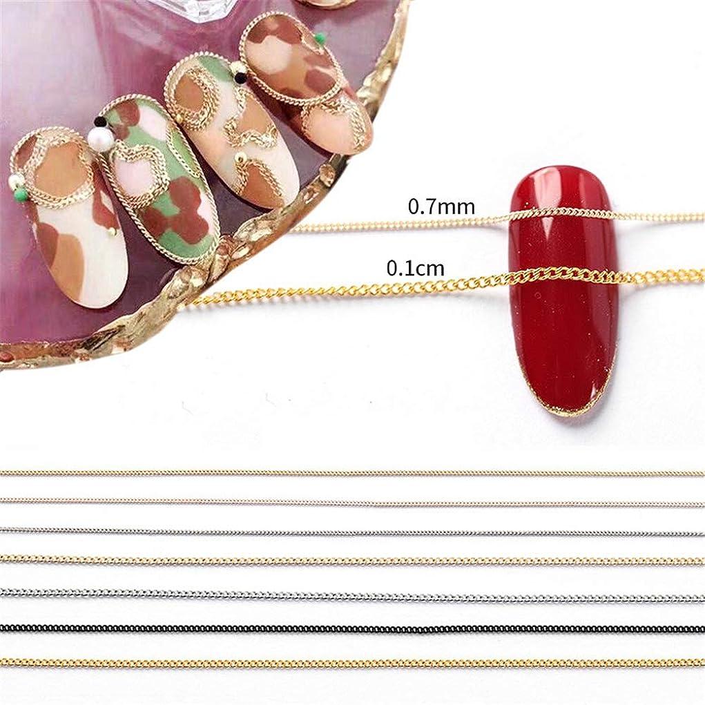窒素ダイヤモンド指定6種入り ネイルチェーンセット チェーン メタルチェーン ネイル用チェーン 鎖 ブリオン メタルパーツ カーブスティック ツイストチェーン金&銀&黒&ピンクゴルード