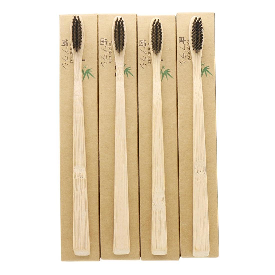 アナリスト定刻封建N-amboo 竹製耐久度高い 歯ブラシ 黒い ハンドル小さい 4本入りセット