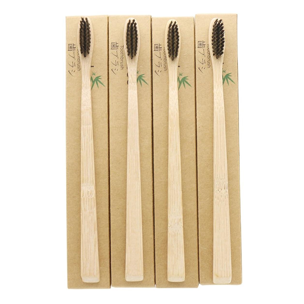 運ぶランドリーステレオタイプN-amboo 竹製耐久度高い 歯ブラシ 黒い ハンドル小さい 4本入りセット
