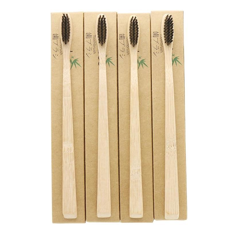 降臨オペレーター適用するN-amboo 竹製耐久度高い 歯ブラシ 黒い ハンドル小さい 4本入りセット