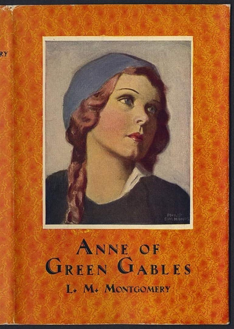 口述アパート冒険者Anne of Green Gables (Anne of Green Gables #1) (English Edition)