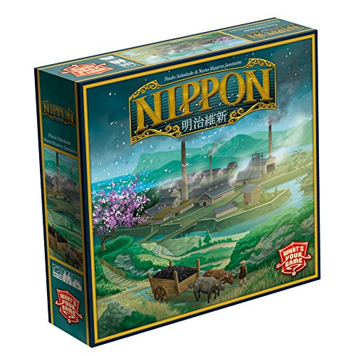 Unbekannt What's Your Game 638005 - Nippon Spiel