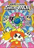 クレヨンしんちゃんスペシャル 14 SHIN-MEN[DVD]
