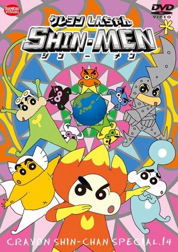 Animation - Crayon Shinchan Special 14 Shin-Men [Japan DVD] BCBA-4539