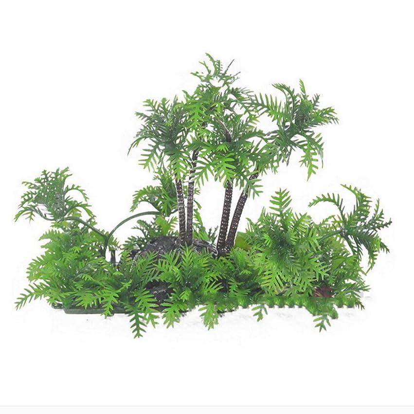 面積メジャーソケットアクアリウムの装飾偽の水草の花セットプラスチックアクアリウムの造園の緑のココナッツの木シミュレーション水草