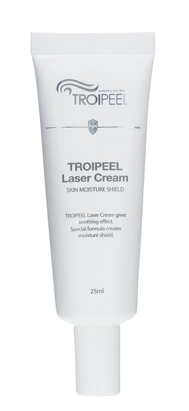 ギャロップビンドアTroiareuke(トロイアルケ) レーザークリーム/Laser Cream(25ml) [並行輸入品]