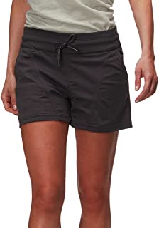 The North Face Women's Aphrodite 2.0 Shorts