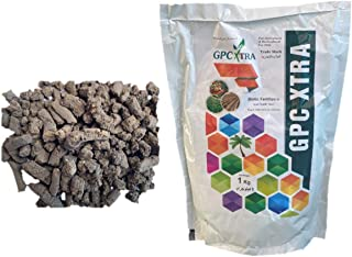 UAE Ministry Approved Organic Fertilizer | No.1 Choice of Organic Growers | 1 KG