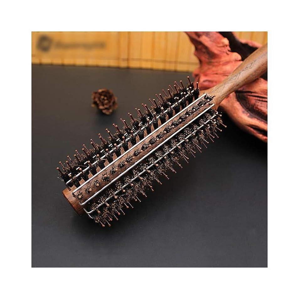 光電黒人肩をすくめるHazbune 黒いクルミの櫛の木製のハンドルの圧延のブラシ、女性及びメンズのための帯電防止巻き毛の櫛 (サイズ : L)