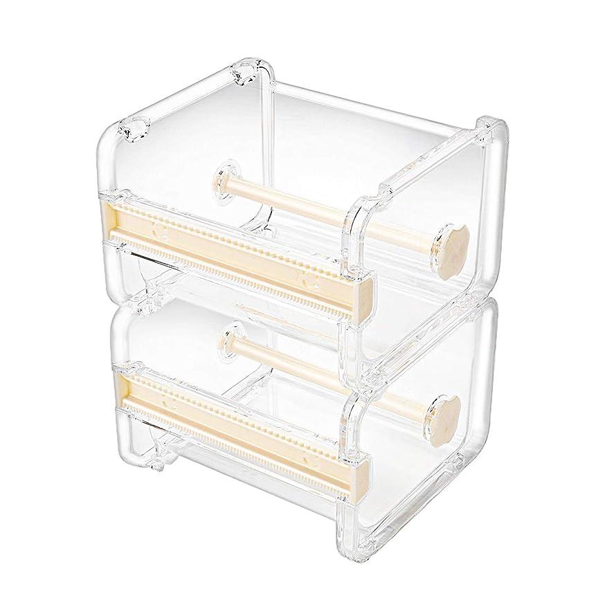 Molshine 2 Pack Transparent Visible Desktop Washi Tape Dispenser,Tape Cutter,Roll Tape Holder (Not Include Masking Tape) (Beige)