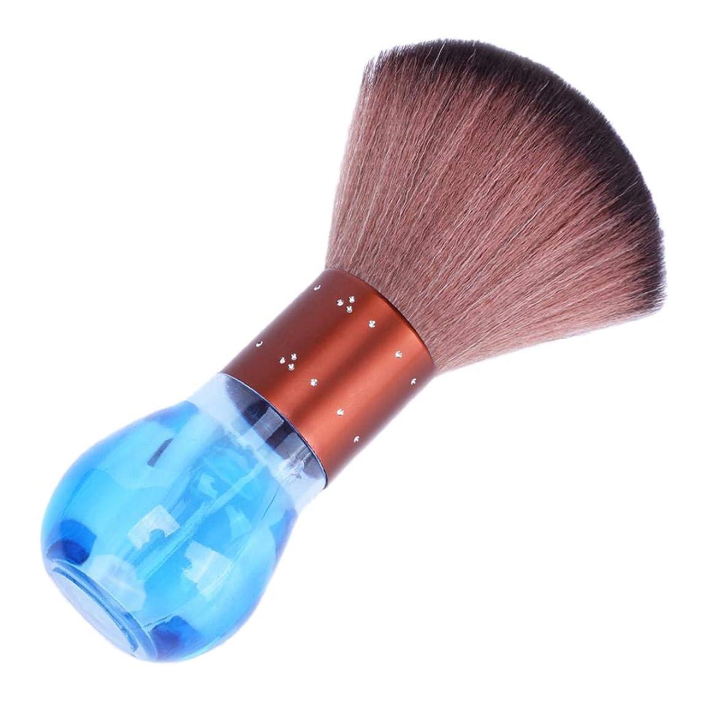 噴火赤面最高B Blesiya ネックダスターブラシ ヘアカット ヘアブラシ 美容師 便利