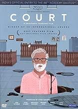 Court Marathi film DVD - With language options - Marathi, Hindi Bengali, English (2015)