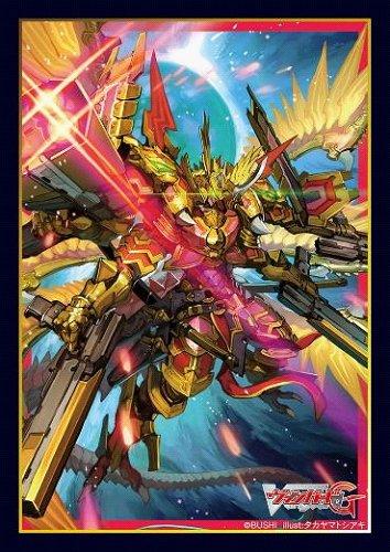 Vanguard G Supreme Heavenly Emperor Dragon Mini Character Sleeve Card Game Anime