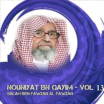 Nouniyat ibn Qayim Vol 13 (Quran)