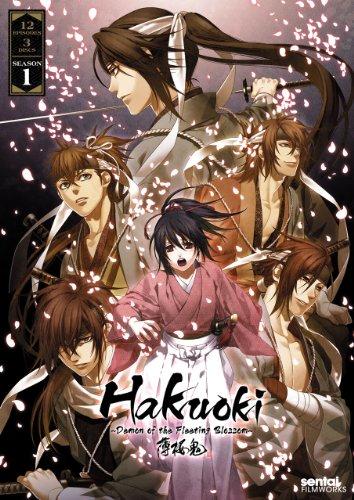 Hakuoki: Season 1 (3pc) [DVD] [Region 1] [NTSC] [US Import]