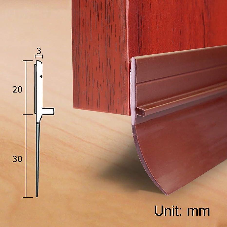 盟主混乱した藤色ドアシール ドアドラフトストッパー、 防音防風アンチゴキブリ 粘着性のドア下部ストリップ、 褐色、 シーリングギャップに適しています:3-28mm