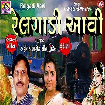 Relgadi Aavi - Single